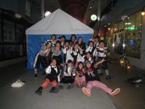 all-members