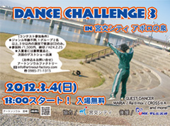dance challenge 3
